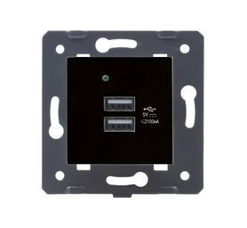 USB ładowarka podwójna czarna Welaik